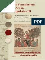 Foundations of Arabic Linguistics III - Facebook Com LinguaLIB