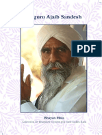 Bhajans de Sant Sadhu Ram Ji