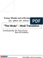 Young Muslim and Reflecting on Ayodhya