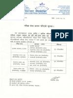 37.1890579exam center.pdf