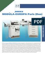 Modula-europa Paris Duo
