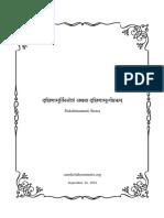 dakshina.pdf