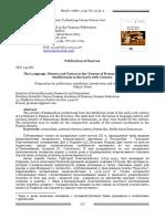 41673210.pdf