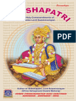 Shikshapatri Sanskrit Gujarati English eBook