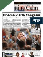 Morning Calm Korea Weekly, Nov. 19, 2010