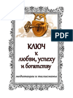 kluh_lubvi