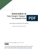 Yang Taichi reference
