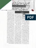 Aqeeda Khatm e Nubuwwat AND ISLAM-Pakistan-KE-DUSHMAN_221028