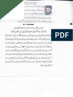 Aqeeda Khatm e Nubuwwat AND ISLAM-Pakistan-KE-DUSHMAN_221809