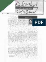 Aqeeda Khatm e Nubuwwat AND ISLAM-Pakistan-KE-DUSHMAN_222141