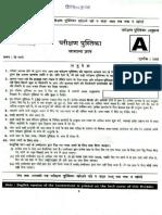 CDS Paper