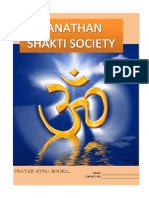 Sana Than Shakti Songbook 1