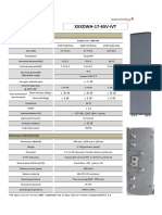 1.2. Catalogue XXXDWH-17-65V-iVT