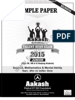 Aakash ANTHE Junior Ques Class 9 2019