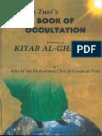 Sheikh Toosi Book Al Ghayba