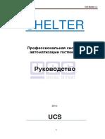 Shelter (1).pdf