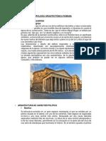 Tipologia romana