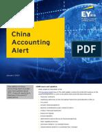 China accounting
