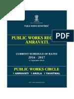 CSR 16-17 AMT (1).pdf