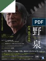 inf_det_pdf_493