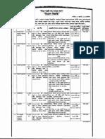 Breb Recruitment Notice 07-07-2014
