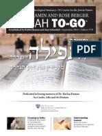 Rosh Hashanah to-Go - 5779 (1)