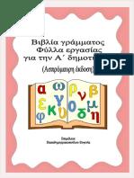 2-150705102049-lva1-app6891