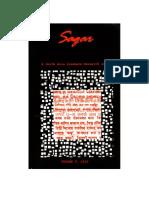 6946618-sagar-v08.pdf
