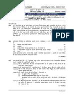 CA Found. Mock Test Law & Buss._hm_12.10.19_Question