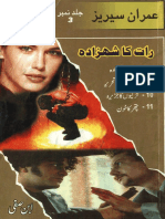 IS_Jild_03_Paksociety_com.pdf