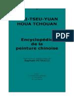 Encyclopédie de la peinture chinoise