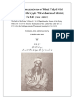An Early Correspondence of Ṣubḥ-i-Azal's With the Bāb Circa 1849