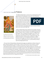 Abhirama Gopala Thakura _ Gaudiya History