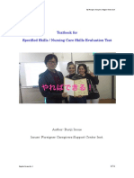Nursing Skills Textbook Eng