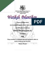 sijil hem2018.docx