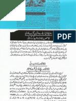 Aqeeda Khatm e Nubuwwat AND ISLAM-Pakistan-KE-DUSHMAN_220329