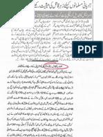 Aqeeda Khatm e Nubuwwat AND ISLAM-Pakistan-KE-DUSHMAN_215021