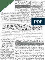 Aqeeda Khatm e Nubuwwat AND ISLAM-Pakistan-KE-DUSHMAN_220445