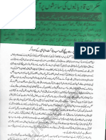 Aqeeda Khatm e Nubuwwat AND ISLAM-Pakistan-KE-DUSHMAN __223424