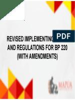 BP220
