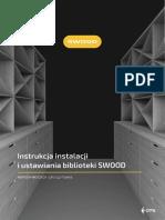Инструкция по установе библиотек SWOOD.pdf