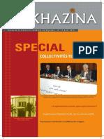 Al+Khazina