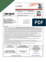 Jyothi Admit Card
