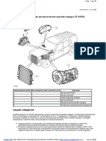 ZF6HP26_discovery.pdf
