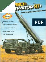 Моделист Конструктор 1997 09
