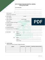 Ubth Application Form Original