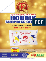 Hourly Surprises 13_october