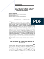 KMS170.pdf