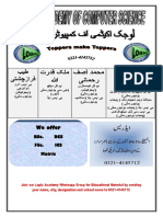 Math FSc ICS Part-2 Test Series-1