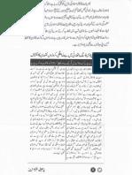 Aqeeda Khatm e Nubuwwat AND ISLAM-Pakistan-KE-DUSHMAN_212428